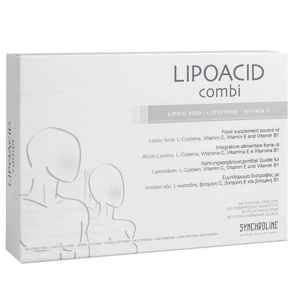 Synchroline Lipoacid Combi 60 tabs