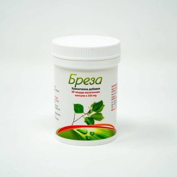 Birch 60 capsules