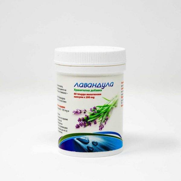 Lavender - 60 capsules x 200mg