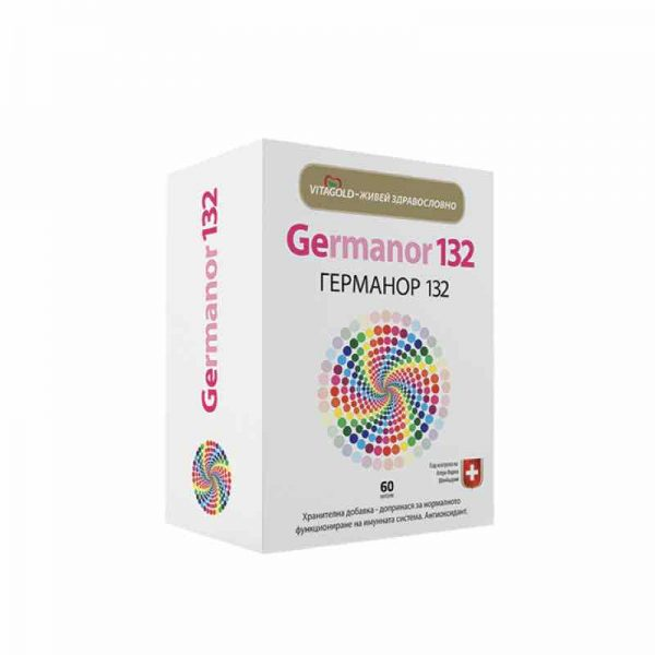 Germanor 132