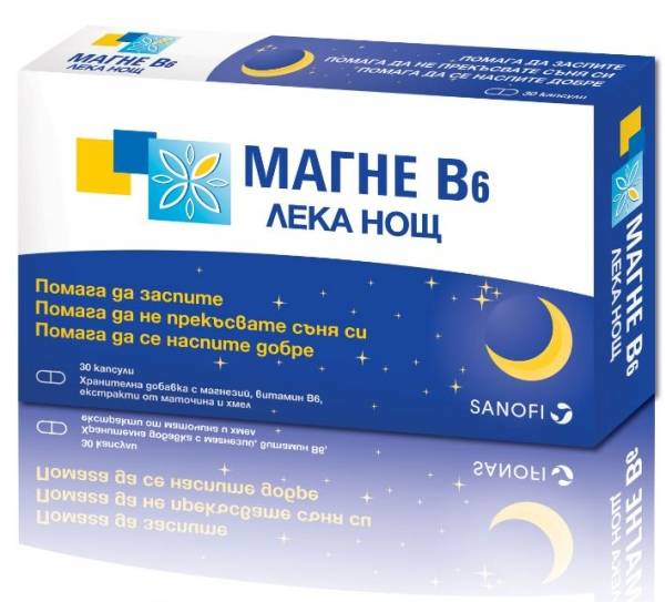 Magne B6 GOOD NIGHT