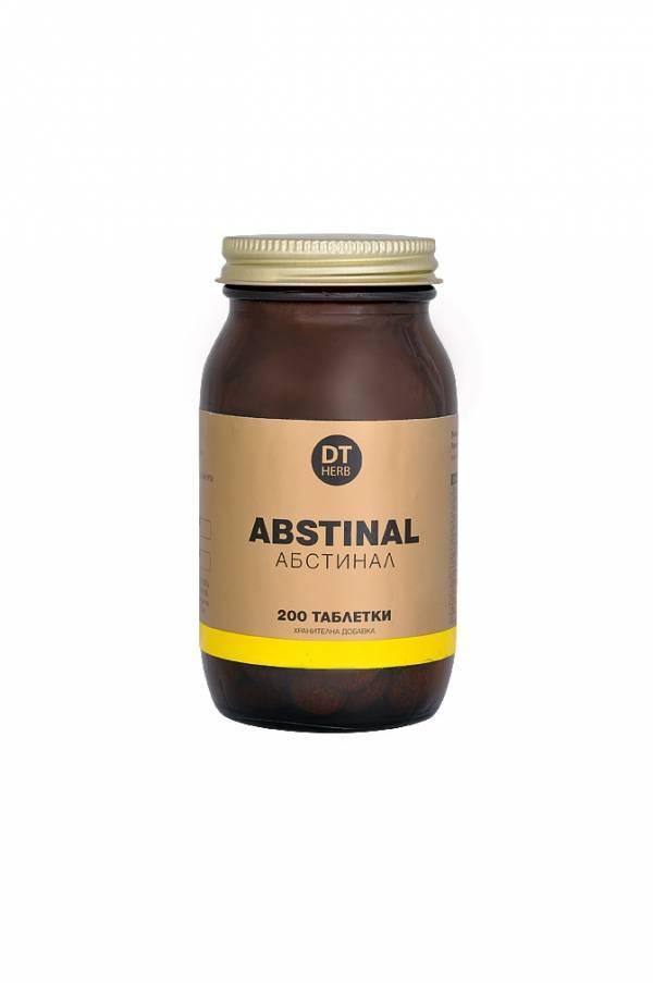 ABSTINAL