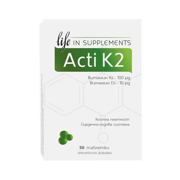 Acti K2 50 tabs