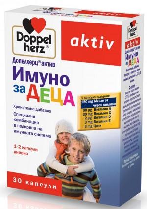Doppelherz® Aktiv Immuno for Kids