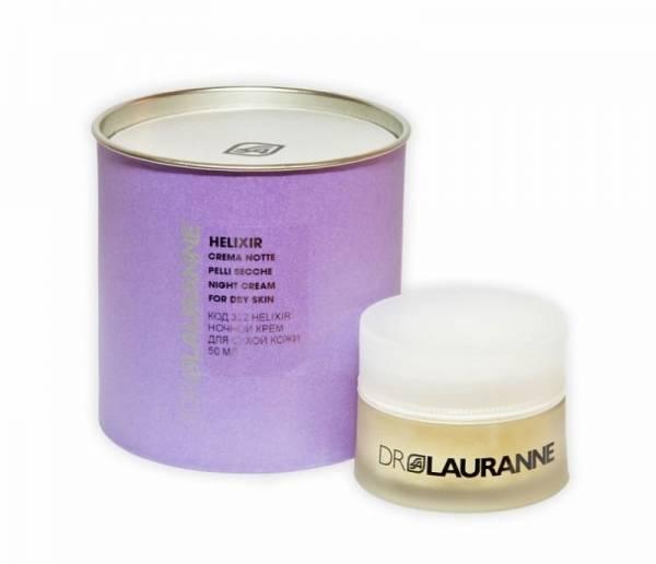 Helixir Night Cream for Dry Skin 50 ml.