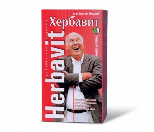 HERBAVIT