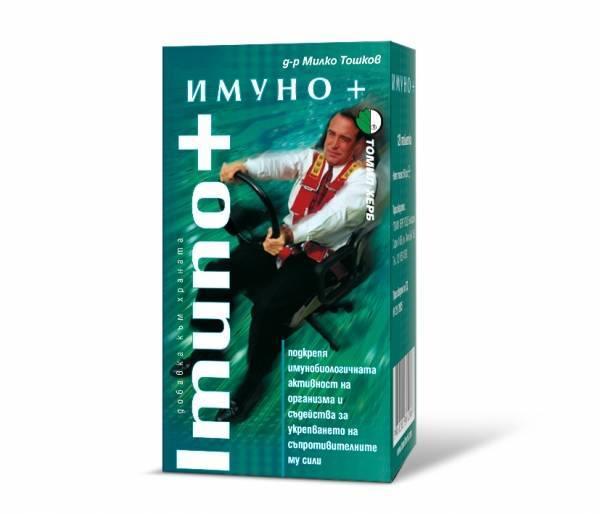 IMUNO PLUS 120 tabs
