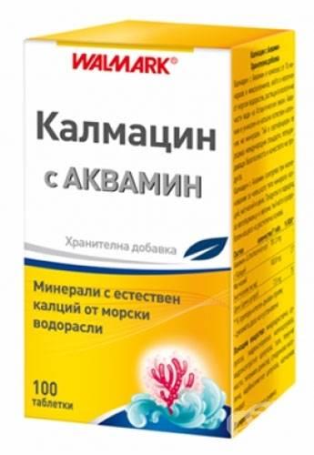 KALMATSIN tablets akvamin * 100