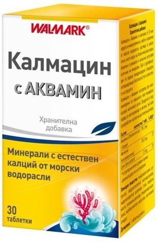 KALMATSIN table. with akvamin * 30