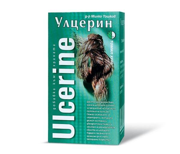 ULCERINE