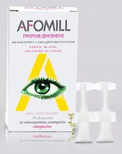 Afomill Moisturizer against irritation