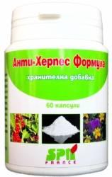Anti-herpes formula 60caps