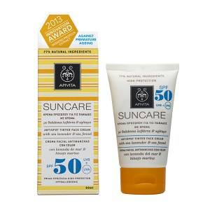 Antispot Tinted Face Cream SPF50 50ml