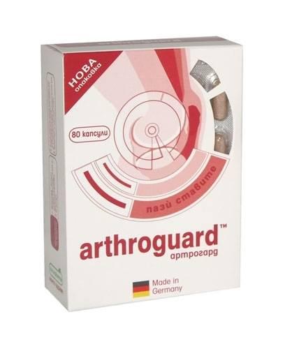 Arthroguard 40 caps