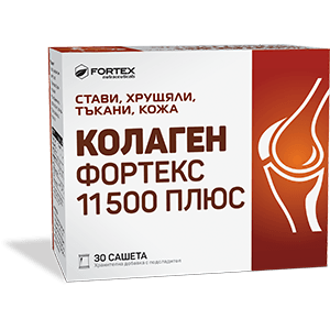 Collagen Fortex Plus Sachets