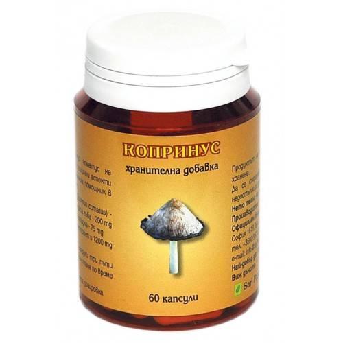 Coprinus Mushroom 60caps