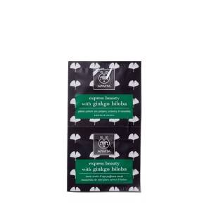 Dark Circles and Eye-Puffiness Mask 2x8ml
