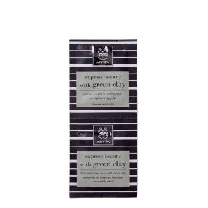 Deep Cleansing Mask 2x8ml