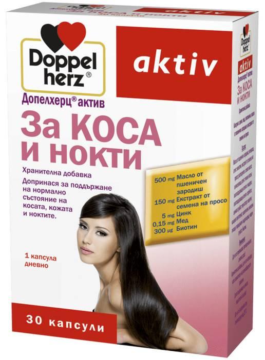 Doppelherz active Hair and Nails