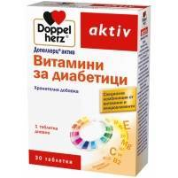 Doppelherz aktiv Vitamins for Diabetics