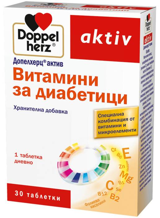 Doppelherz aktiv Vitamins for Diabetics