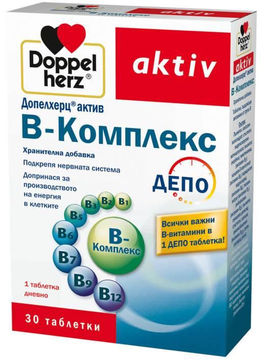 Doppelherz Activ B Complex Vitamins