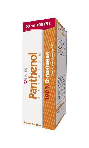 PANTHENOL PREMIUM Body Milk 250 ml.