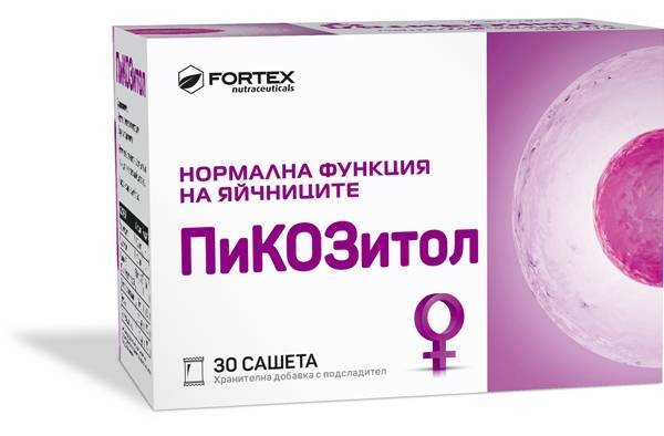 Fortex Picositol for normal ovarian function