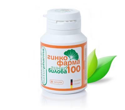 Ginkgo Pharma
