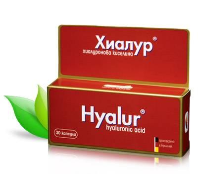 Hyalur