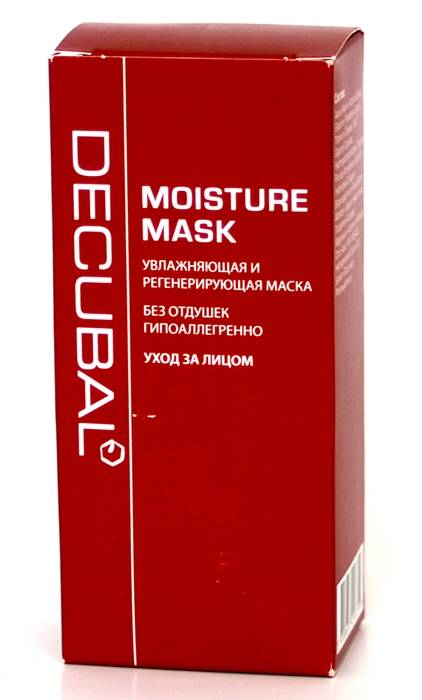 Decubal Moisture Mask