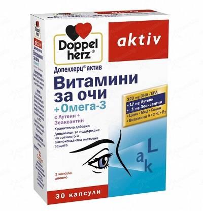 DOPPELHERZ aktiv Vital Eyes + Omega 3 х 30 capsules