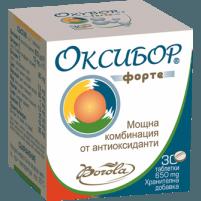 Powerful antioxidant