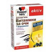 Doppelherz Aktiv Vital Eyes + Blueberry