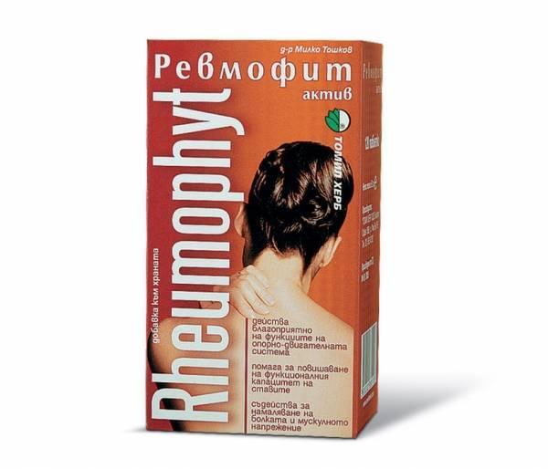 Rheumophyt Active