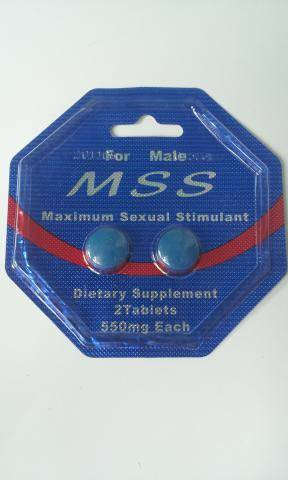 MSS (Maximum Sexual Stimulant)