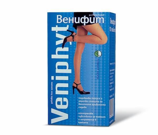Veinphyt