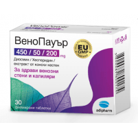VenoPower Healthy Veins and Capillaries 30 tabs