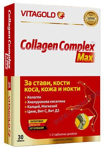 Collagen Complex Max