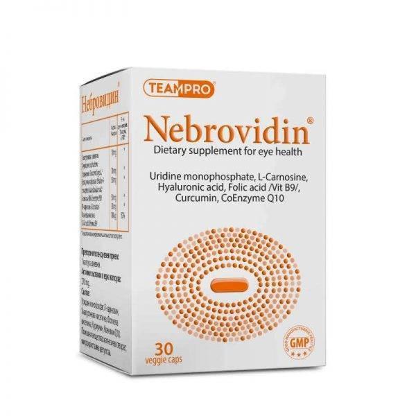 Nebrovidin 30 caps