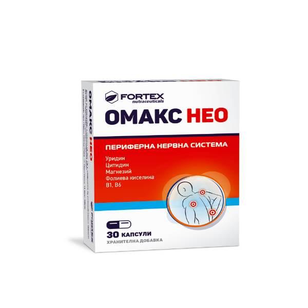 Omax Neo x30caps