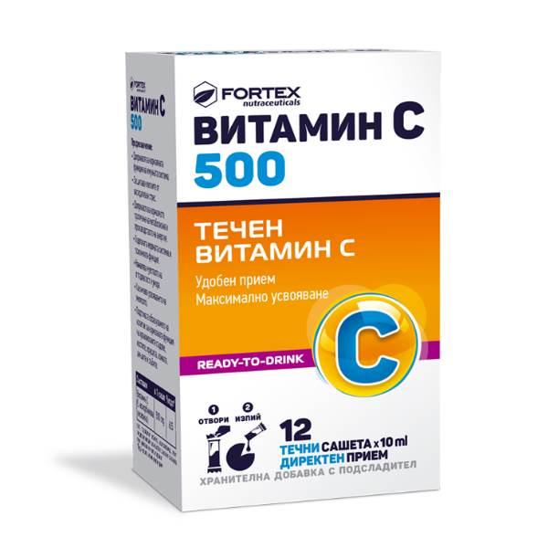 Vitamin C 500 x12 sachets
